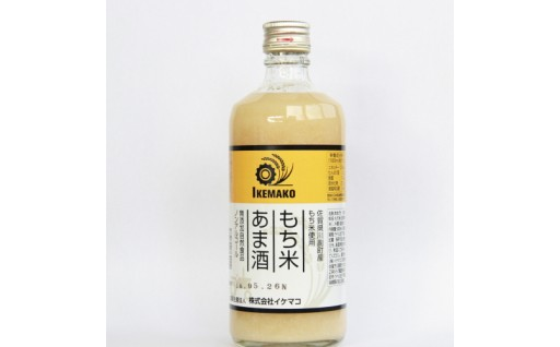 18030.もち米あま酒と塩レモンあげもちセット