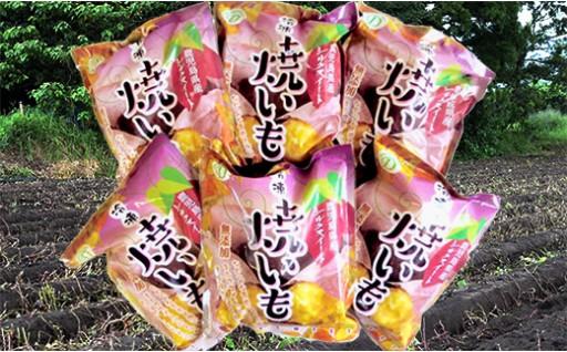 791 <無添加>あま~いサツマイモ『シルクスイート』冷凍焼いも 3kg