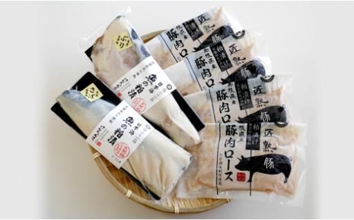 B206:島根県産豚肉ロースと魚の粕漬詰合せ8品セット