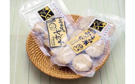 Y80-玄米のおもち