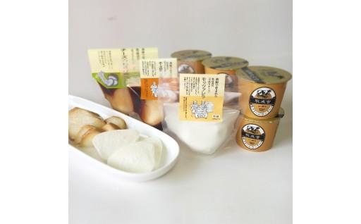 飛騨のチーズ&ヨーグルトセット