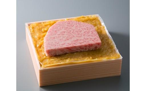 A2近江牛 味噌漬(サーロイン)[高島屋選定品〕
