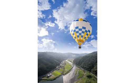 熱気球搭乗体験25m