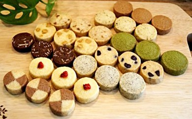 [№5789-0345]バタークッキー詰合せ12種18個