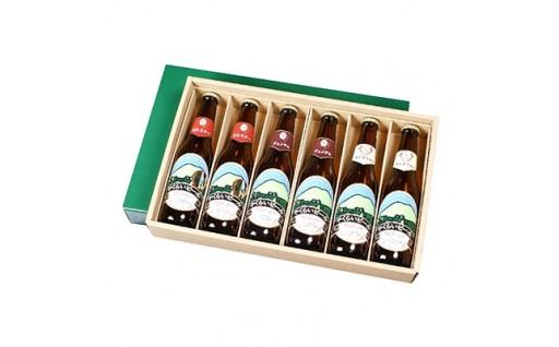 やくらいビール 6本入りギフトセット(3種×330ml 各2本入)【1028598】