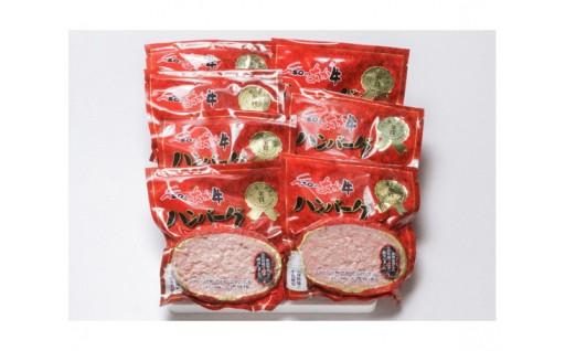 No.065 ASOのあか牛ハンバーグ / 牛肉 あか牛 ハンバーグ  熊本県