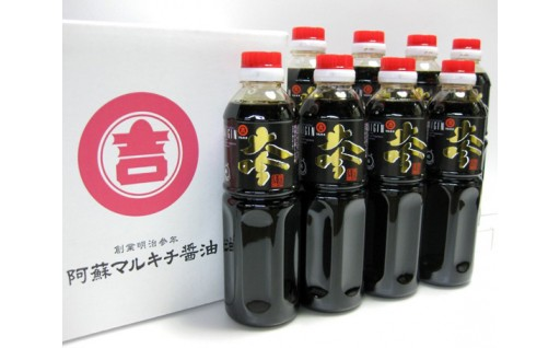 No.076 阿蘇の甘露醤油「大吟500ml」8本セット / 醤油 甘露醤油 熊本県 人気