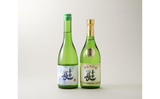 A20 旬の特別純米酒と辛口純米吟醸 720ml 2本セット[高島屋選定品〕
