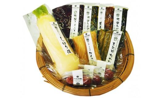 No.070 阿蘇の季節のおつけもの 詰め合わせ 6~8種類 1箱 / 漬物 漬け物 詰合せ 熊本県 人気