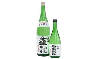 清酒「関西」 吟醸純米