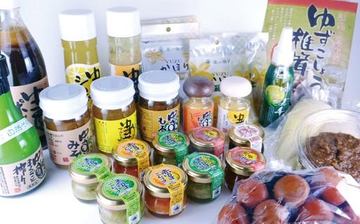 2-17 「銀の柚子」製品詰め合わせCセット
