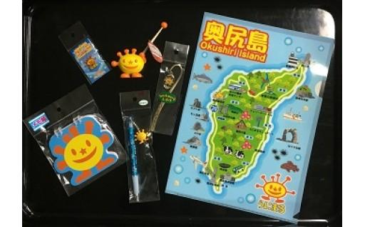 奥尻島ゆるキャラ「うにまる」グッズ6点セット