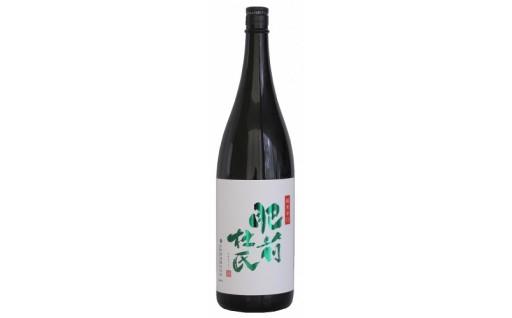 18041.【期間限定】純米辛口 肥前杜氏