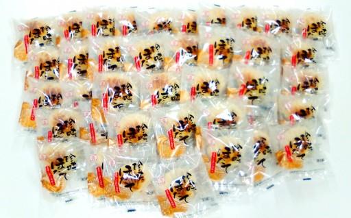 81-1 貝柱が1粒まるごと!珍味ほたてかまぼこ 50個セット