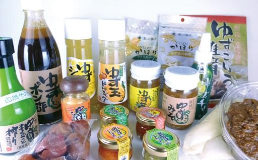 1.5-7 「銀の柚子」製品詰め合わせBセット