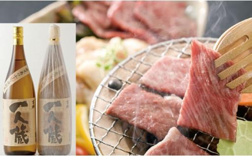 30-D-7 豪華!!お肉と焼酎セット(一人蔵編)