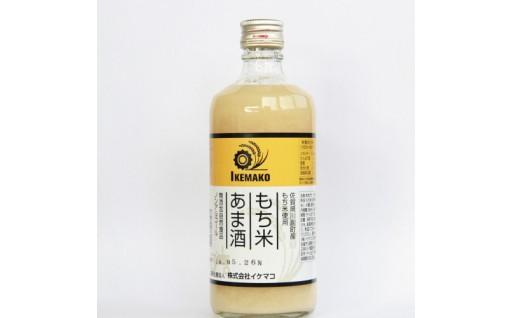 18149.もち米甘酒と佐賀市産麦茶