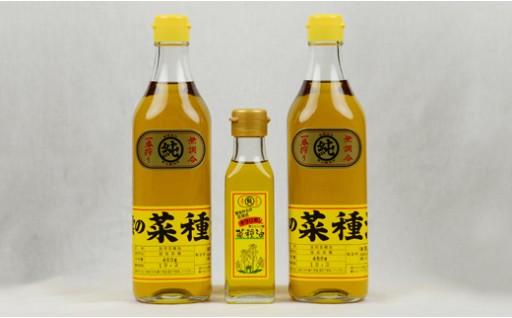 B244:出雲の菜種油セット(小)