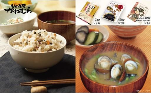 B223:しじみ炊込みご飯セット&しじみ味噌汁(2~3人前×3袋)