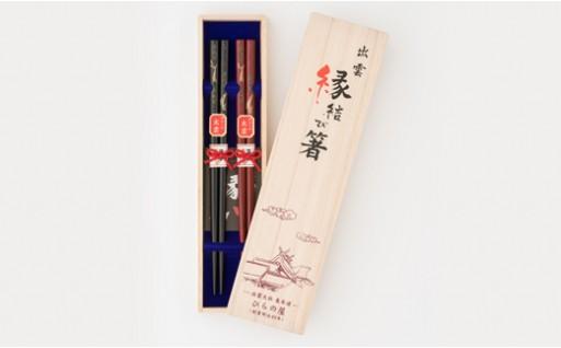B259:出雲縁結び箸「八雲塗椿うさぎ2膳桐箱入」