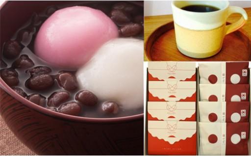 B248:出雲ぜんざいと大社コーヒーの縁結びセット