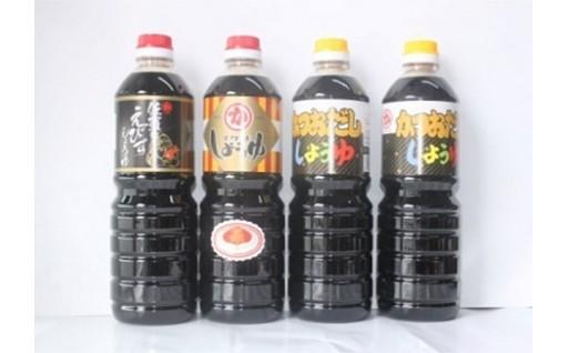 18154.佐賀の美味しい醤油セット