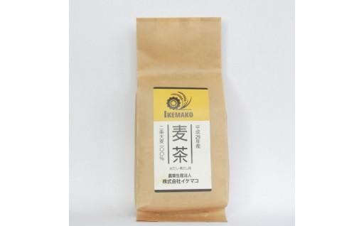 18148.佐賀市産麦茶