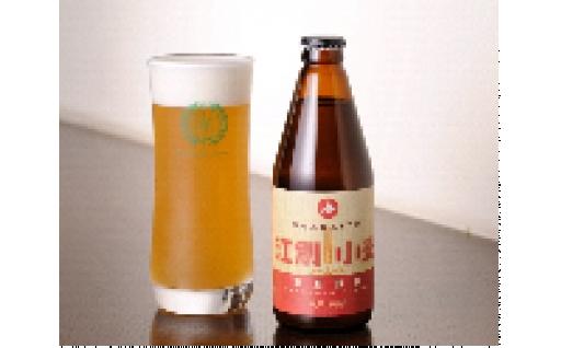 【6ヶ月連続お届け】ア-11 SOCブルーイング  江別小麦ビール・ノースアイランドビール6本セット