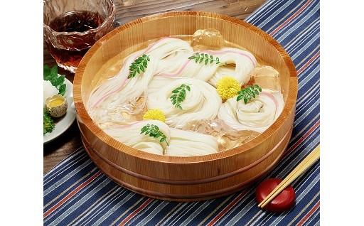 ア-10 マルナカ 北海道産小麦きたほなみ乾麺セット