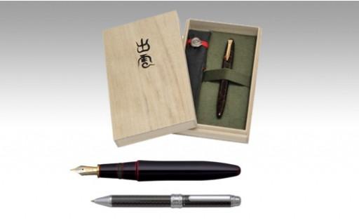 E502:漆溜塗り「出雲万年筆」複合2色ボールペンシャープペン