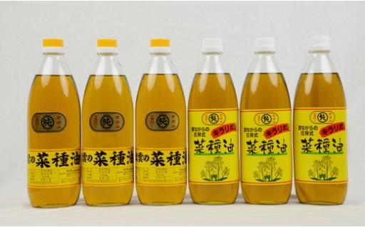 E501:出雲の菜種油セット(高級)