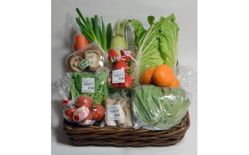 FY-02 大師の里のとれたて旬の野菜と果物の詰め合わせ