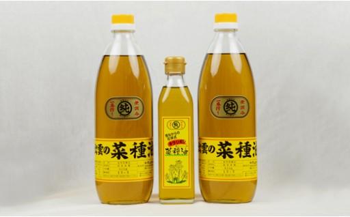 D409:出雲の菜種油セット(大)