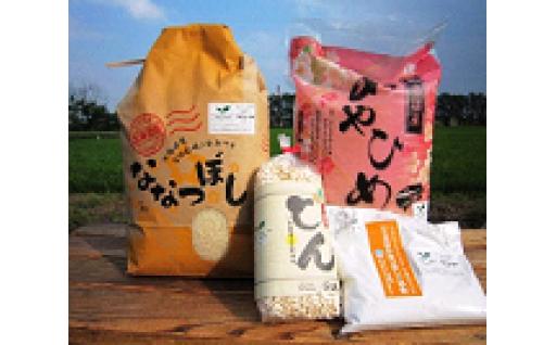 イ-25 やまもと農園  H29年産米・米粉・どん菓子セット