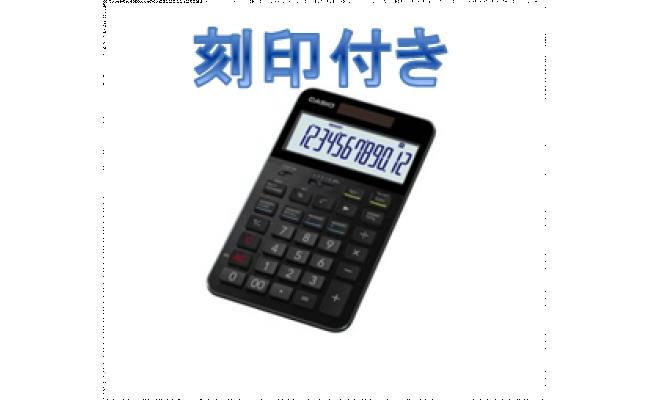 d 0017 casio プレミアム電卓 s100 刻印付き カラー ブラック