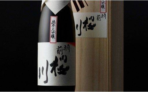 B11 【数量限定】羽前桜川 純米大吟醸