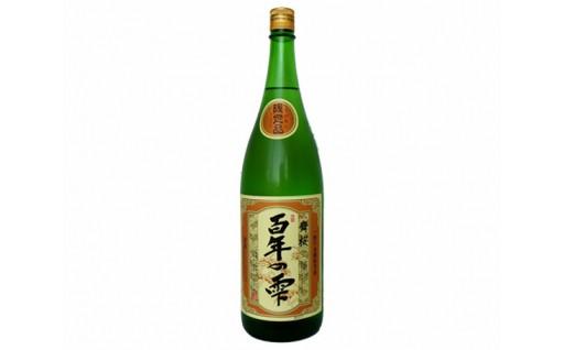 No.063 舞桜 百年の雫 1.8L
