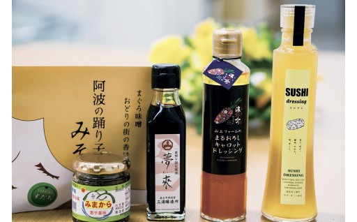 W01-新鮮素材調味料セット
