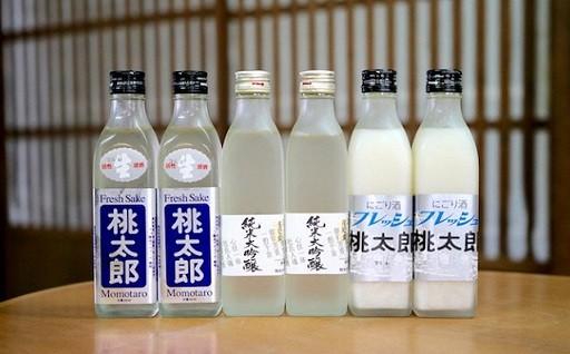 Ha-01  キュッと一杯!どんなメニューにも合う桃太郎(冷酒)3種類6本セット