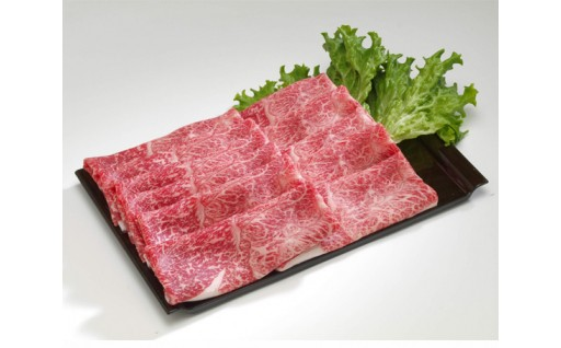 No.142 北海道産和牛 肩すき焼き・しゃぶしゃぶ用 約650g / 牛肉 スライス 北海道 人気