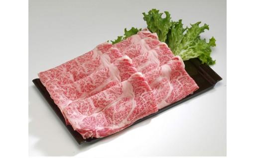 No.141 北海道産牛 肩ロースすき焼き・しゃぶしゃぶ用 約650g / 牛肉 スライス 北海道 人気