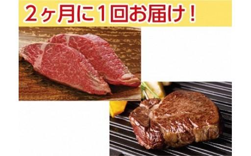 2004.鳥取和牛 ヒレステーキ6回定期便