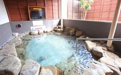 [№5829-0180]天然温泉かけ流しの湯「あげき温泉」入浴券18枚