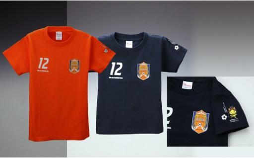 G706:ディオッサ出雲F.C.キッズTシャツ
