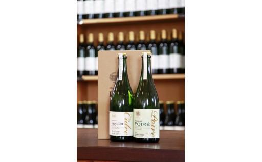 [30059] 信州まし野ワイン ピオニエ シードル&ポワレ