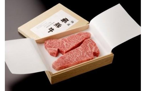 花ざくろ特選飛騨牛サーロインステーキ肉 400g