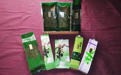 [№5829-0197]【石榑茶】7種 詰合せ