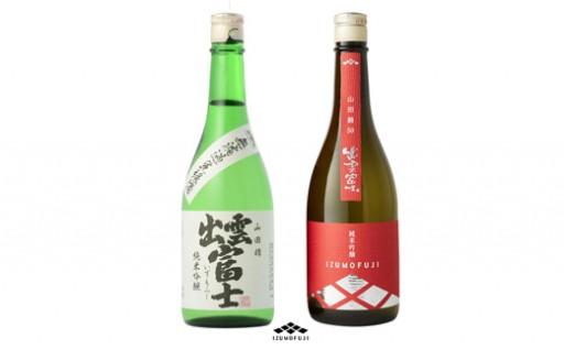 F610:出雲富士 定番商品から季節商品まで毎月お楽しみコース