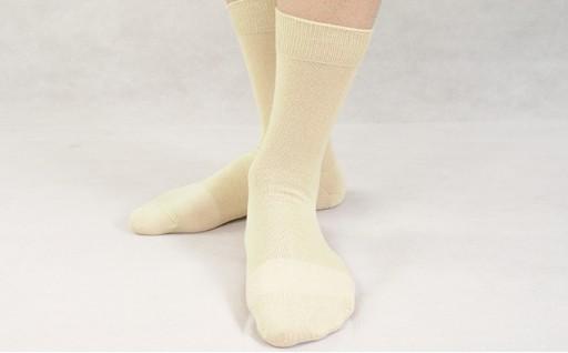 [№5544-0021]葛更紗の靴下2足セット(紳士サイズ)