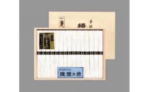揖保乃糸 29束(黒帯)BK-40